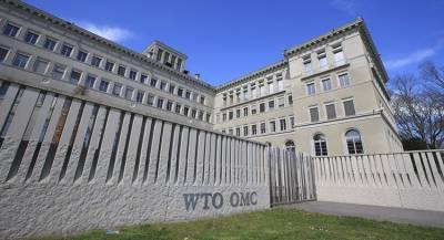 Министры G20 достигли консенсуса ореформе ВТО