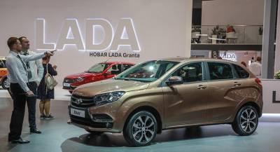 Казахстан начал производство новой LADA Granta