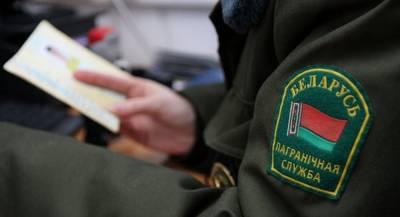 Футбольные болельщики рвутся в Европу через Белоруссию