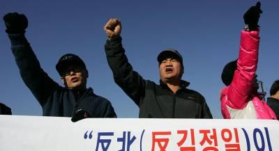 Число перебежчиков из КНДР в Южную Корею сократилось
