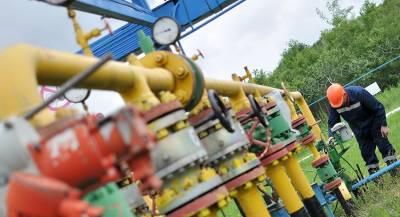 Украина похвасталась «колоссальными» запасами газа
