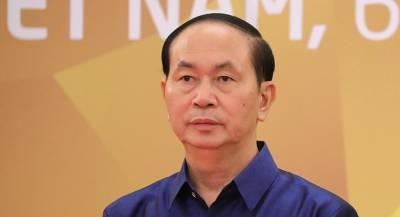 ВООН почтили память президента Вьетнама