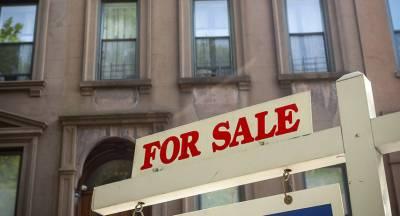Город в США выставили на продажу за $1,7 млн