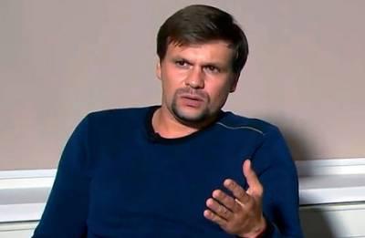 СМИ узнали настоящее имя Руслана Боширова