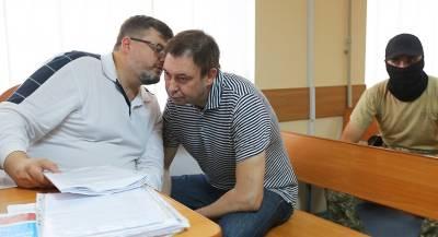 Суд перенёс рассмотрение апелляции на арест Вышинского