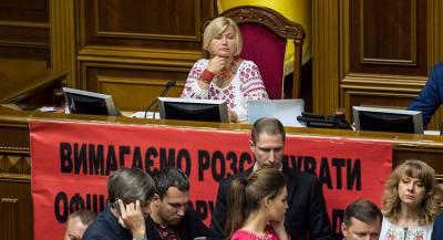 В Раде прокомментировали дело об убийстве Захарченко