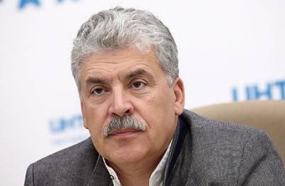 Суд арестовал все акции Грудинина в Совхозе имени Ленина