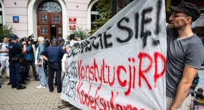 В Варшаве требуют повысить зарплаты бюджетникам