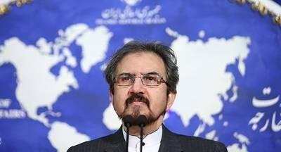 Тегеран отрёкся от запроса на встречу с Трампом