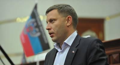 Подозреваемый раскрыл подробности убийства Захарченко