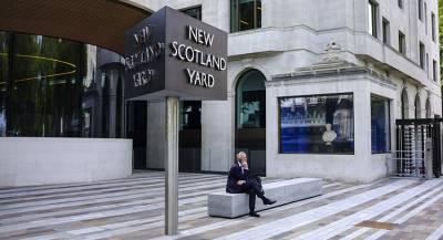 Скотленд-Ярд отказался комментировать «имя Боширова»