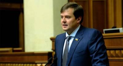 Отдыхавший в Крыму украинский депутат боится за свою жизнь