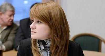 Защита Бутиной вынуждена оправдываться перед судом