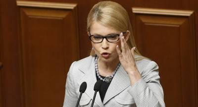 Тимошенко: Украине нужна новая стратегия мира