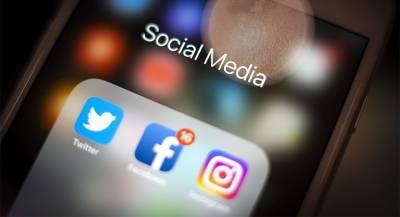 Пользователи сообщили о сбоях в работе Facebook