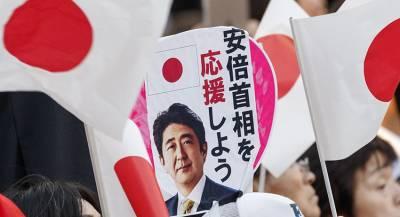 Абэ переизбран главой правящей партии Японии