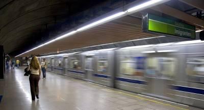 В Каракасе метро снова станет платным
