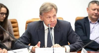 Пушков высмеял слова Порошенко о ЧФ в Севастополе
