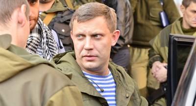 ФСБ отправила агентов расследовать гибель Захарченко