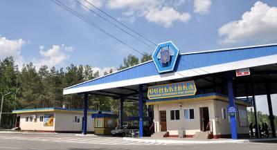 КПП на границе Крыма и Украины возобновили работу