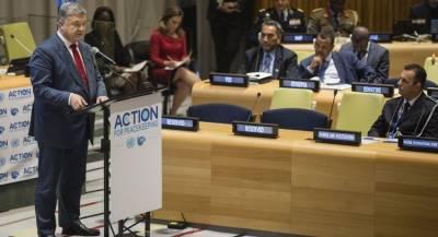 Порошенко забрёл в переговорную Лаврова в ООН