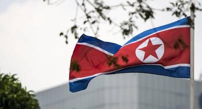 КНДР потребовала от Японии компенсацию за оккупацию