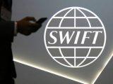 В ЕС может появиться свой валютный фонд и аналог SWIFT