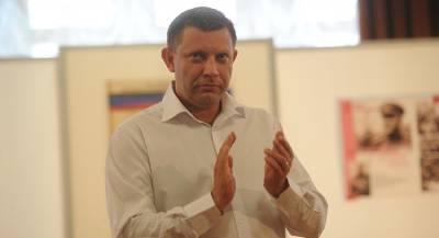 Одноклассник Погорелова отказался верить в вербовку СБУ