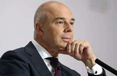 Силуанов: «Никакого изъятия сверхдоходов не будет»