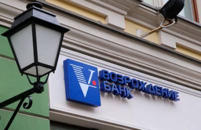 ВТБ покупает банк «Возрождение»
