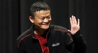 Основатель Alibaba Джек Ма покидает компанию