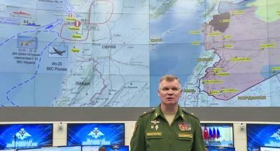 Израиль нарушил договорённости с РФ по инцидентам в Сирии