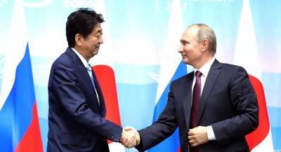 Путин и Абэ осваивают Курилы на Русском