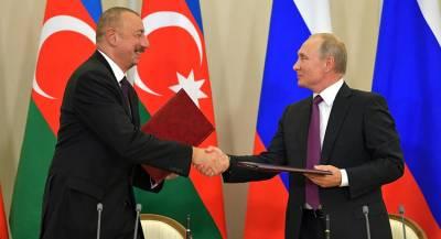 Путин и Алиев придали импульс отношениям