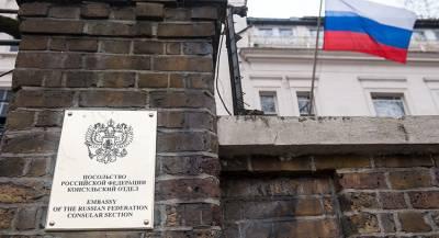 Временного поверенного РФ вызвали в МИД Британии