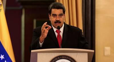 Мадуро поблагодарил Трампа за новые санкции