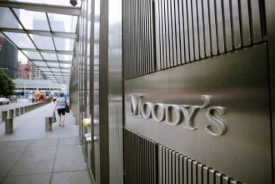 Moody's оценило влияние американских санкций на российскую экономику. Чего ждать от рубля?