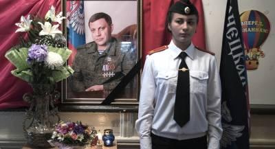 Убийство Захарченко похоронило «голубые каски»