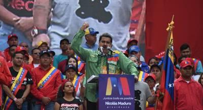 Мадуро опасается поездки на Генассамблею ООН