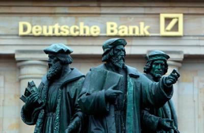 Deutsche Bank: рубль — одна из самых недооцененных валют