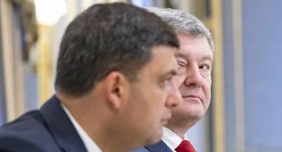 Гройсман отказался возглавить Украину после Порошенко