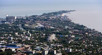 Киев считает договор с РФ по Азову поражением