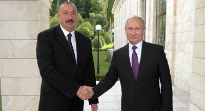 Россия и Азербайджан укрепляют дружбу