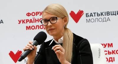 Тимошенко призвала удержать цены на газ