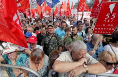 По всей России прошла волна митингов против пенсионной реформы