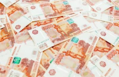 Массовый вброс: банкоматы ряда банков перестали принимать пятитысячные из-за фальшивок