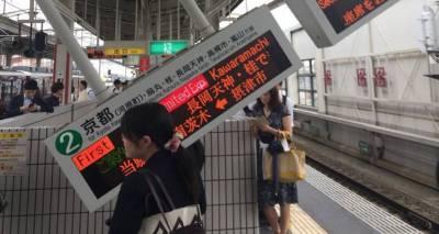 После землетрясения в Японии под завалами оказались люди