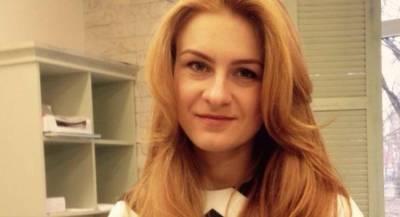 Отец Марии Бутиной рассказал о её жизни в тюрьме