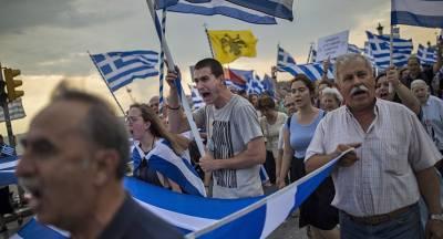Оппозиционер: соглашение о названии Македонии – позор