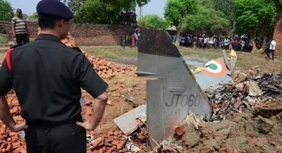 Истребитель ВВС Индии потерпел крушение
